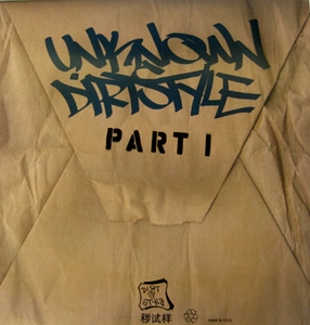 Dirtstyles - Unknow Breaks